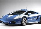 В Италии полиция будет гонять на Lamborghini. Фото