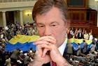 Коалиционный мираж, пикирующая гривна и обвал рейтинга Ющенко. Итоги недели от «Фразы»