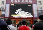 Китайские космонавты всех развели со своим выходом в открытый космос. Фото