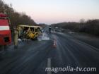 Луганщина. В результате сильного удара две машины вспыхнули как свечки. Фото