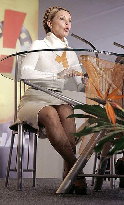 Дата 26.04.2009 - время 1105 Юлия Тимошенко. Очень меня заводит