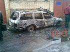 В Киеве продолжают пылать автомобили. Фото