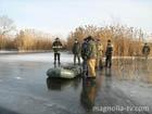 Днепропетровщина. МЧСники спасли дрейфующего на льдине рыбака. Фото