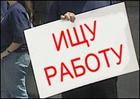Каждый день около 10 тысяч украинцев теряют работу