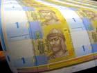 Депутаты не разрешили погашать валютные кредиты гривнами