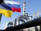 Газовое соглашение с Россией будет подписано до Нового года?