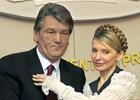 Тимошенко и Ющенко нашли интересное место, чтоб уединиться
