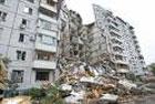Мощный взрыв в Евпатории. Погибли 9 человек