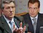 Ющенко не нуждается в подачках Медведева