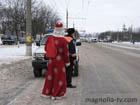 На Сумщине гаишники работали вместе… с Дедом Морозом. Фото