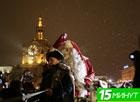 Киевляне имели возможность посмотреть на настоящего Санту. Фото