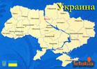 В Украине родилась еще одна партия