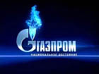 «Газпром» скептически смотрит на Украину