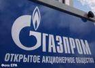 Соратники Криля возмущены «Газпромом»