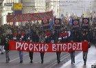 «Негражданское общество» в России. Часть II