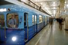 Киевский метрополитен начинает очень жестко экономить
