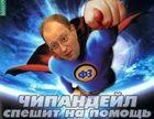Разоблачение Яценюка, или Как не стать жертвой «черной риторики»