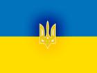 Полтавская мэрия не разрешила поднять Государственный флаг