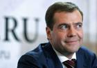 Медведев в молодости. Забавные фото
