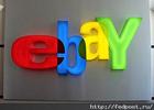 Десятилетняя британка пыталась продать на аукционе eBay… свою бабушку
