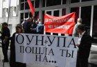 Украинцы не верят в мифы об ОУН и УПА