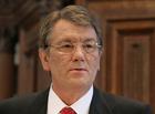 Ющенко: Верховная Рада не услышала меня