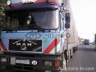 На Бориспольском шоссе фура сбила человека. Шансы выжить равнялись нулю. Фото