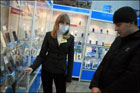 Тимошенко ввела карантин в 9 областях Украины