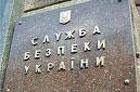 19 киевских аптек уже попали под горячую руку СБУ. Кто следующий?