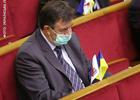 Тимошенко напугала гриппом своих соратников. Фоторепортаж с заседания Рады