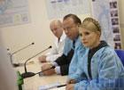 Тимошенко побывала там, где сейчас решают судьбу всей Украины. Фото