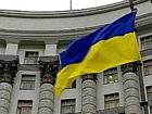 Тимошенко не смогла сегодня открыть заседание Кабмина