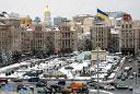В Киеве появились две новые улицы