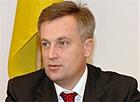 Наливайченко заверил, что Кислинского на пушечный выстрел не подпускали к секретным материалам
