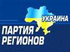 Неизвестные обстреляли крутую тачку лидера Партии регионов