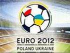 Кабмин отстегнул полтора миллиарда на подготовку к Евро-2012