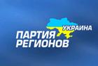 Южные рейтинги: Янукович и Кивалов лидируют