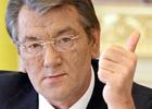 Ющенко одним росчерком пера сорвал роботу Верховной Рады