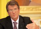 Ющенко: Ноябрь 2004 года уже не повторится