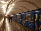 Киевский метрополитен нашел новый, относительно честный, заработок