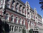НБУ не видит большой катастрофы в том, что МВФ приостановил сотрудничество с Украиной