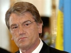 Тимошенко искусственно раздула ажиотаж вокруг гриппа /Ющенко/