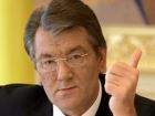 Да неужели? Ющенко на голубом глазу рассказывает, что украинцы должны знать русский язык