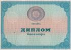 Благодаря Кислинскому продавцы «липовых» дипломов останутся без хлеба