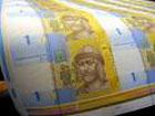 Гривна наступила на горло поверженному межбанковскому доллару