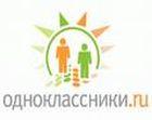 Одноклассники - самая популярная социальная сеть в России