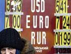 Нацбанк запретил обменикам менять курс валют