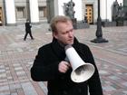 Волга: Украина стоит на грани техногенной катастрофы