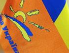 «Наша Украина» вышла из коалиции с БЮТ. Надоело