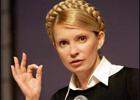 Тимошенко считает, что к смертельной заразе нужно относиться с юмором